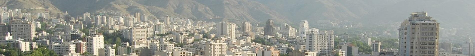 bloemen versturen naar  Iran